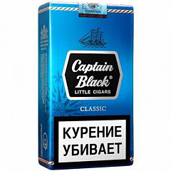 сигареты купить москва captain black